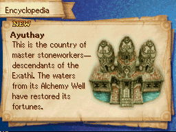 GSDD-Encyclopedia-Ayuthay.png